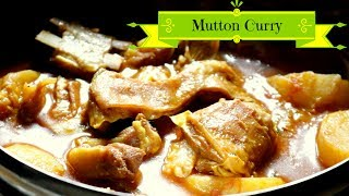 Mutton Curry Recipe(easy & simple) | home style mutton curry recipe video