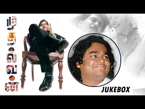 A.R.Rahman Hits | Mudhalvan - Audio Jukebox (Full Songs)