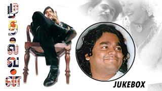 A.R.Rahman Hits | Mudhalvan - Audio Jukebox (Full Songs)