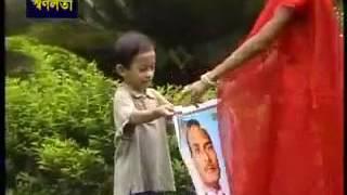bangla new song B N P