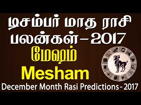 Xxx Mp4 Mesham Rasi Aries December Month Predictions 2017 – Rasi Palangal 3gp Sex