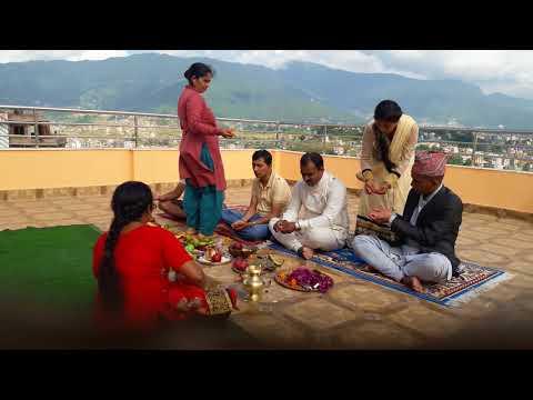Bhai Tika of Bhum Raj  & Tiwari Family at Kathmandu 2074