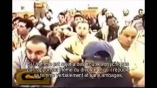 Quand le divorce devient valable? sheikh Salih uthaymin