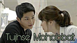 Allah Maaf Kare korean Mix Descendants of the Sun (Song Song Couple) mv vm yoo Shi jin moyean