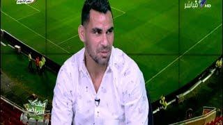 أحمد عيد عبدالملك : سجلت 93 هدف حتى الآن ..وأقاتل للوصول للهدف رقم 100
