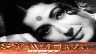 SAVERA - Ashok Kumar, Meena Kumari