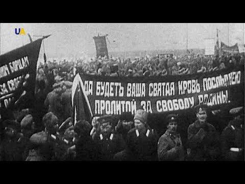 Xxx Mp4 Украинское освободительное движение XX века Пишем историю 3gp Sex