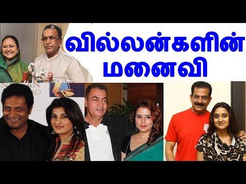 Xxx Mp4 வில்லன்களின் மனைவி Hot Tamil News Tamil Cinema News Tamil Actors Wife Cinerockz 3gp Sex
