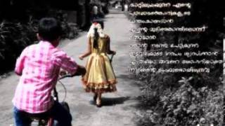 Ishtamanennadyam Cholliyatharanu Ariyilla Njano Neeyo..!!(Mini Anand)
