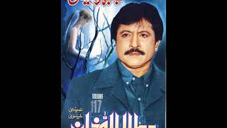 Attaullah Khan - Ja Jhotiye Ni (HEERA VOL 117)
