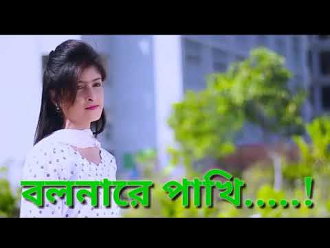 Arman alif new song 2018 Bangla video