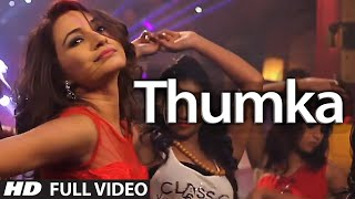 Billo Thumka Laga Official Song Video | Pinky Moge Wali | Geeta Zaildar