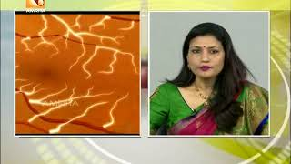ആരോഗ്യ വാർത്തകൾl Amrita TV   Health News : Malayalam  13th July 18