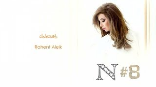 Nancy Ajram - Rahent Aleik Official Video Lyrics راهنت عليك