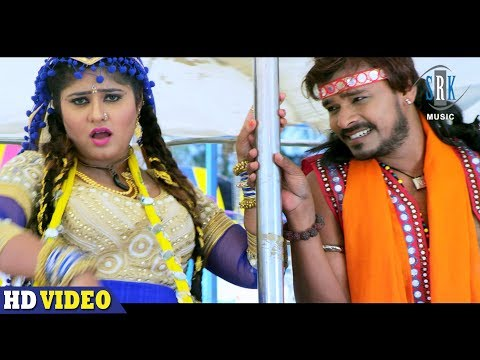 Xxx Mp4 Chana Jor Garam Pramod Premi Neha Shree Bhojpuri Movie Song 3gp Sex