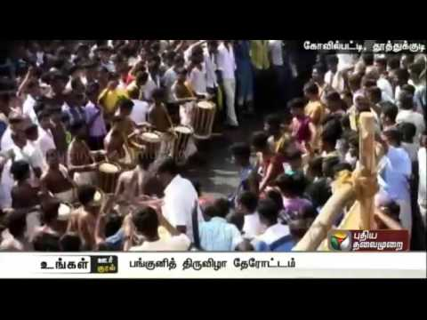 Famous Temple festival of