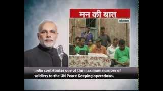 PM Modi's Mann Ki Baat, April 2015