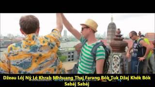 Phom Rak Mhuang Thaj | Mocca Garden | Thajský Ráj