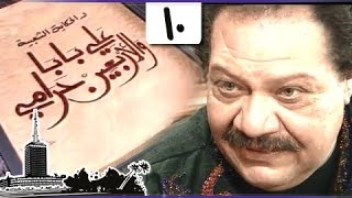 يحيى الفخراني  في ألف ليلة ״علي بابا والأربعين حرامي״ ׀ الحلقة 10 من 32