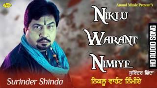 Surinder Shinda II Niklu Warant Nimiye II Anand Music II New Punjabi Song 2016