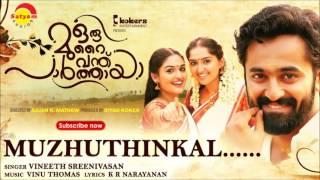 Muzhuthingal   Film - Oru Murai Vanthu Paarthaya   Vineeth Sreenivasan