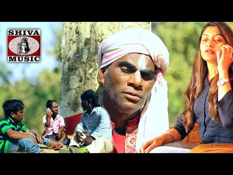 Xxx Mp4 Nagpuri Comedy Video 2018 ❤ Bauna Don Returns ❤ बौना डॉन और मोबाइल Majbul Khan And Sonali 3gp Sex