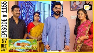 Kalyanaparisu - கல்யாணபரிசு - Tamil Serial   Sun TV   Episode 11555   07/12/2017