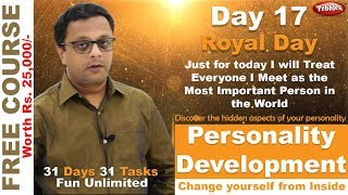 Best Personality Development Course || Self Improvement || Hindi Video || Royal Day || Day 17