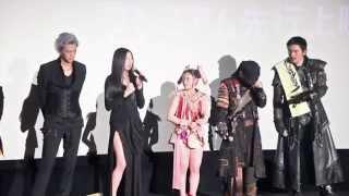 牙狼〈GARO〉-GOLDSTORM- 翔 舞台挨拶 GARO GOLDSTORM Shou Cast Screening Talk Show  Part 2