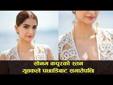 जब एउटा केटाले मेरो बक्षस्थल पछाडिबाट समात्योः सोनम कपुर/Soonam Kapoor Hot Statement