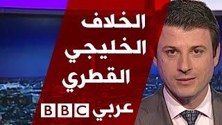 استمرار الأزمة بين قطر والسعودية والإمارات في العالم هذا المساء