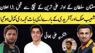 Ali Khan tareen Talk about Shoaib Malik And Shahid Afridi In Psl Season 4 ||Samar Tv urdu