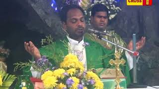 Holy Cross Tv - Daily Catholic Tamil Mass - 20-11-2017
