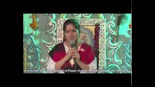 """Hum Tumhare Hai Prabhu Ji  Live Kirtan by quotJaya Kishori Jiquot  """"Khatu Shyam""""  Ghoomar Entertainment"""