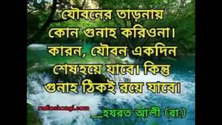 Muhammad Tumi Ogo Khudara Piyara Bangla Best Gagal