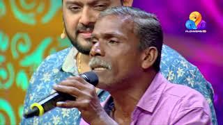 ഒരു വ്യത്യസ്ത പെർഫോമൻസ്...സംഭവം പൊളിച്ചു   Comedy Utsavam   Viral Cuts