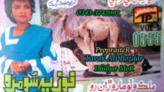 Fozia Soomro old Marwari Songs j ani O To Jai Tavak Ali Bozdar