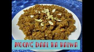 Moong Daal Ka Halwa - Ramazan Special