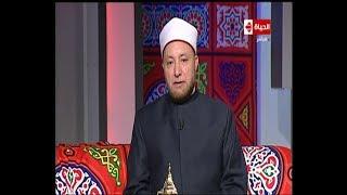 الدين والحياة مع دعاء عامر | حكمة الصيام مع الشيخ عويضة عثمان 19-5-2018