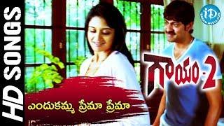 Endukamma Prema Prema Song - Gaayam 2 Movie Songs - Jagapathi Babu - Vimala Raman