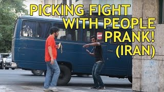 FIGHTING WITH PEOPLE PRANK! (IRAN)