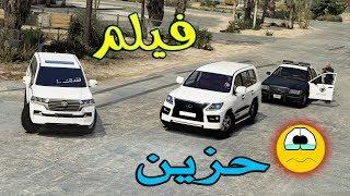 فيلم : شخص ابوه مسجون عشان فلوس ! حزين جدا