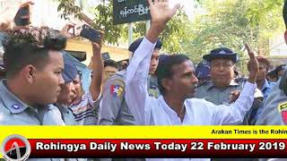 #Rohingya Daily News Today 22 February 2019 | أخبار أراكان باللغة الروهنغيا | ရိုဟင္ဂ်ာ ေန႔စဥ္ သတင္း