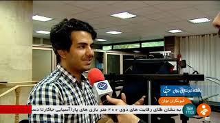 Iran Pedasys Science based co. made Exoped Robotic Exoskeleton manufacturer اسكلت پزشكي رباتيك ايران