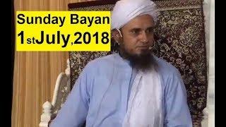Mufti Tariq Masood Latest Sunday Bayan  [1 July, 2018]