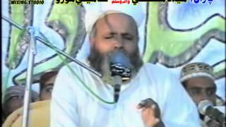 "Shan-e-Mustafa (Taj Masjid Moro Sindh) ""Makhdoom Jafar Qureshi"