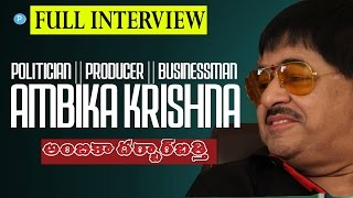Producer, Politician Ambika Krishna Interview || Telugu Popular TV