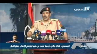 المسماري: هناك دولاً لا تريد أن تستقر الأوضاع في ليبيا