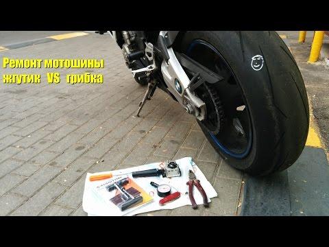Снос заднего колеса мотоцикла стант