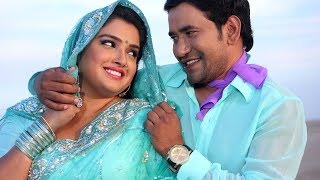 Ishq Mein Dinesh Lal Yadav aur Aamrapali Dubey | Bhojpuri HD Video Song | Best Romantic Song